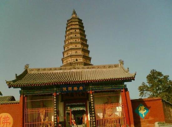 Guangsheng Temple : 1