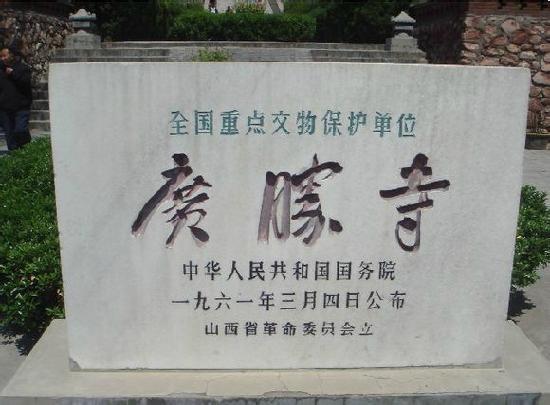Hongdong County, China: 2