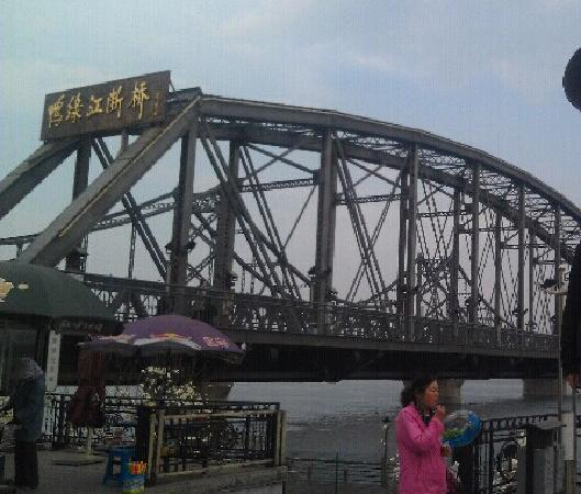 China and North Korea Friendship Bridge : 中苏友谊桥