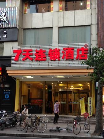 7 Days Inn Shanghai Yichuan Road : 周边很热闹