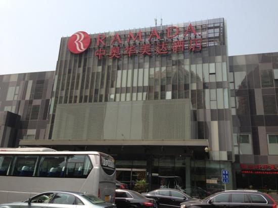 Ramada Parkside Beijing: 中奥华美达