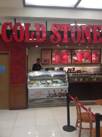 ShangHai Cold Stone (HuanQiu JinRong Dian)