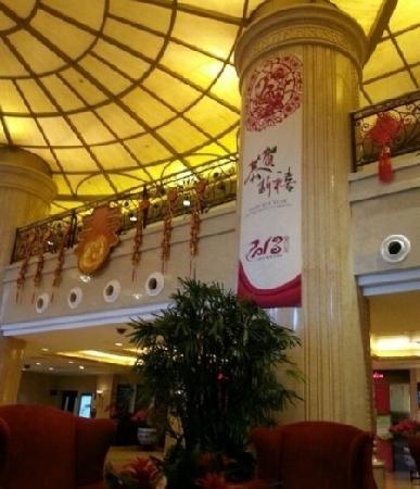 News Plaza Hotel: 大厅