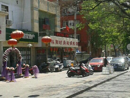 Muyang Fashion Hotel (Beijing Zhaogongkou)