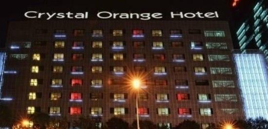 Crystal Orange Hotel Beijing Jianguomen: 夜景