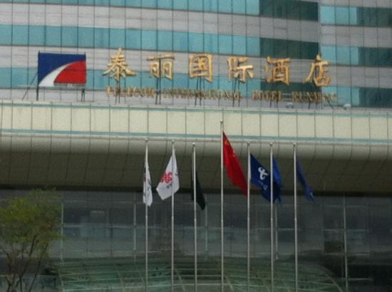 Telecom International Hotel : 酒店外观