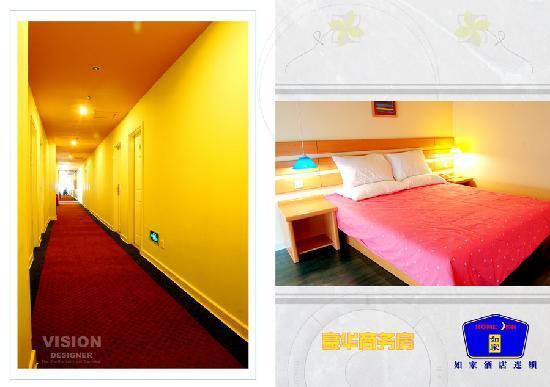 Home Inn (Qiqihar Railway Station): 照片描述