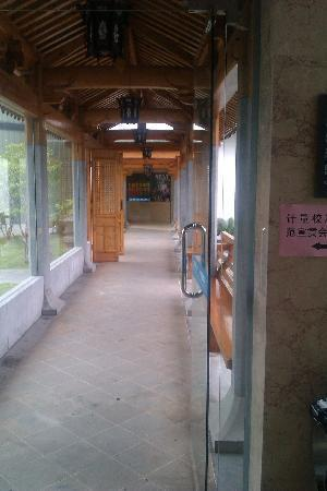 Xin An Country Villa Hotel: 连廊