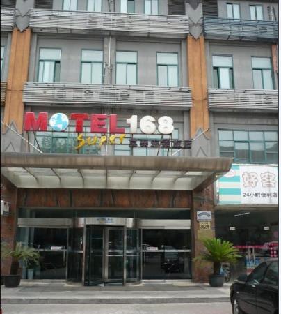 Motel 168 (Kunshan Oushang)