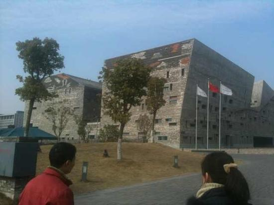 Ningbo Museum : 外观