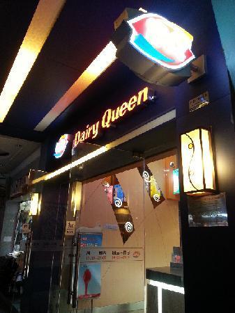 Dairy Queen (DaNing)