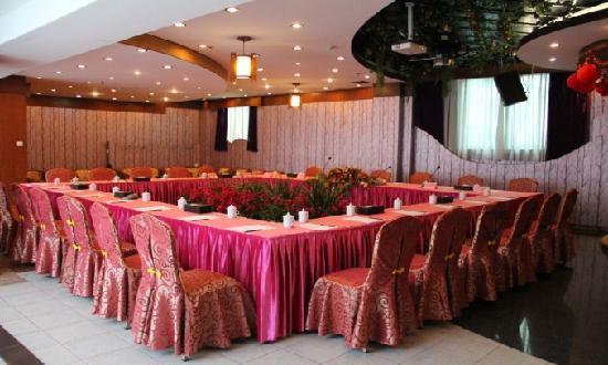 Jinfan Hotel: 照片描述