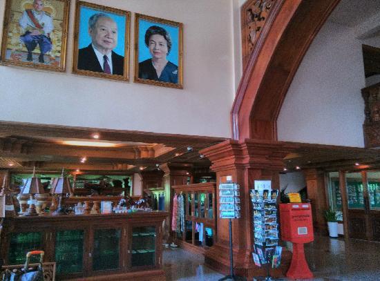 Angkor Era Hotel: 餐厅附近一角