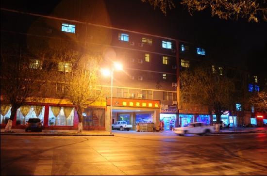 The Bog-Garden Hotel Lhasa