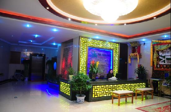 Photo of The Bog-Garden Hotel Lhasa