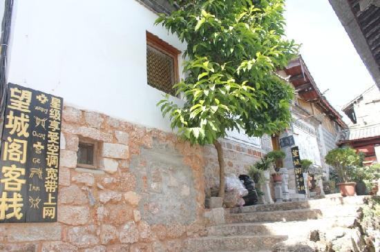Wangchengge Hostel: 照片描述