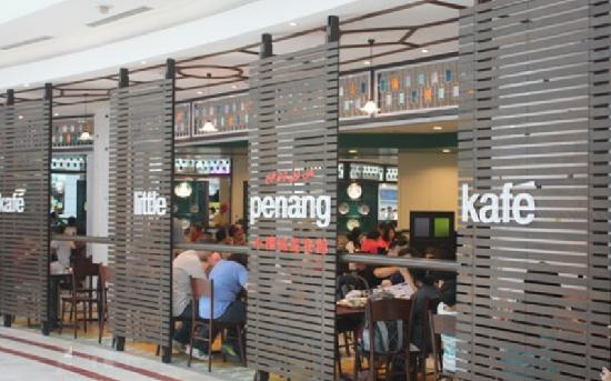 Little Penang Cafe