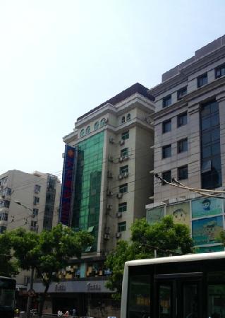 Wangfujing Dawan Hotel: 大万酒店