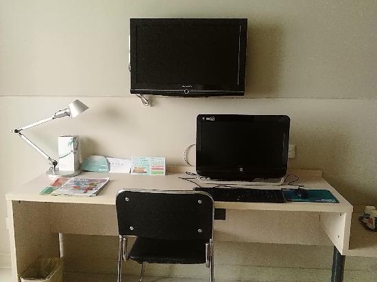 Jinjiang Inn (Hefei High-tech Zone Kexue Avenue) : 电脑房