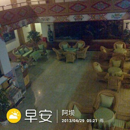 Jiuzhaigou Scenic Resort Management Bureau Guest House Hotel: 清晨6点的酒店大厅