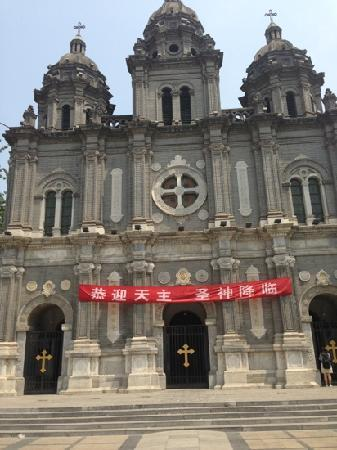 Beijing Shengmi'eer Church