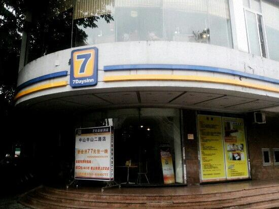 7 Days Inn Zhongshan Zhongshan 2nd Road