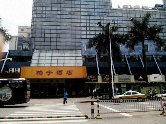 Baining Hotel: 柏宁