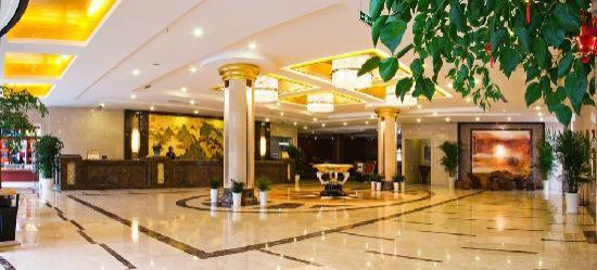 Qiantu Holiday Hotel