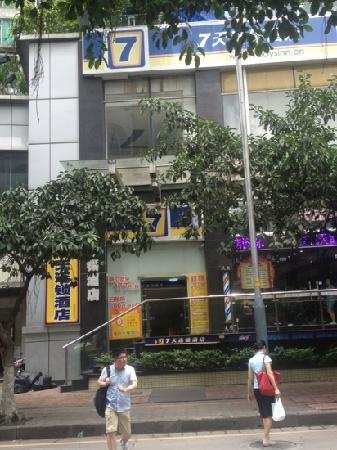 7 Days Inn Guangzhou Tianhe Gangding Longkou East Road: 龙口东店