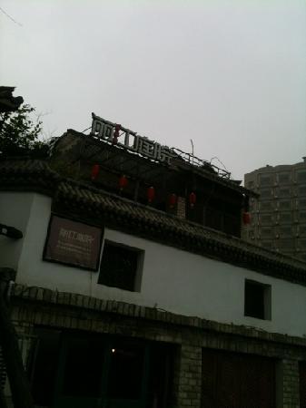 LiJiang TingYuan XiuXian Restaurant