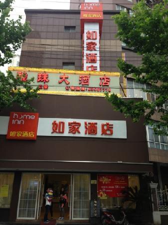 Ya Zhu Restaurant