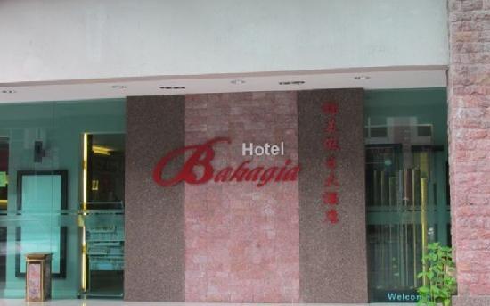 Hotel Bahagia: Bahagia Hotel
