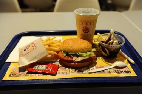 Burger King (MeiLuo)