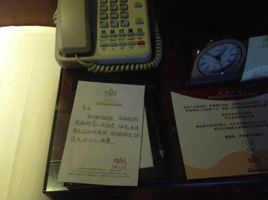 Warrdo Hotel: 晚上回来之后发现服务员留在床头柜上的字条