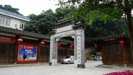 Fujian Wushan Mountain : 其中一个登山口