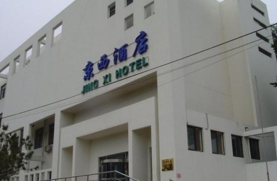Beijing Jing Xi Hotel