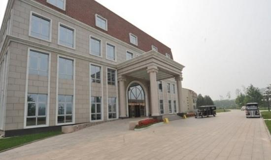 Hongluoyuan Hotel: 外景