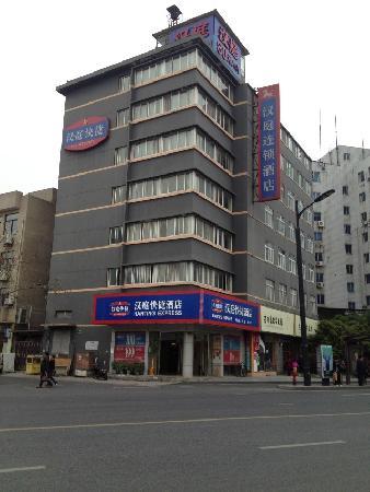 Hanting Express (Hangzhou Xihu Dadao): wai   jing