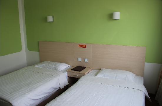 Jiuzhou Express Hotel