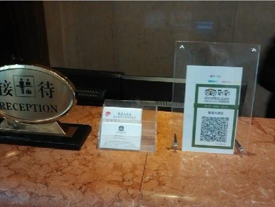 Best Western Cixi Hotel: 慈溪大酒店