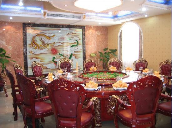 Jinxiu Hotel: 宾馆六号楼包房