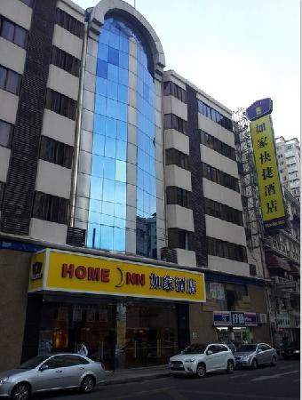 Home Inn Shanghai Renmin Square Fuzhou Road Shanghai Book Store