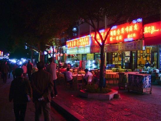 West Street: 桂林阳朔西街