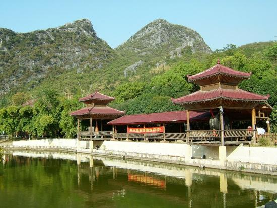 Liu Sanjie Landscape Garden of Guilin: 桂林刘三姐景观园