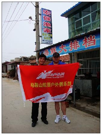 Hong Qiang Yujia: 我与户外掌门人合影