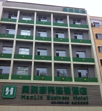 Haolin Business Chain Hotel
