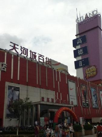 Tianhe City Department Store (Olympic sports High German-American)