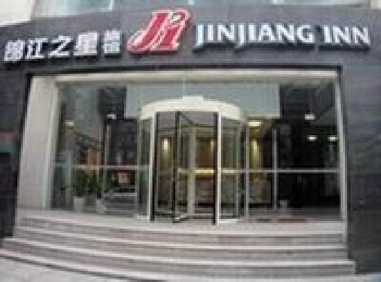 Jinjiang Inn Nanchang Chuanshan Road Tengwangge