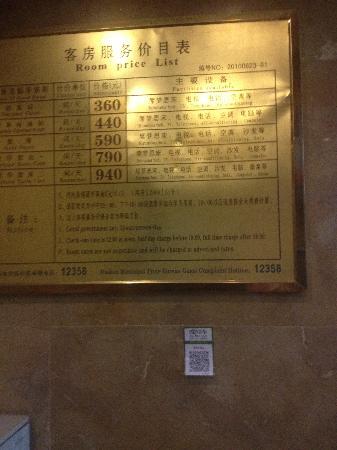 Lihua Hotel: 丽华大酒店