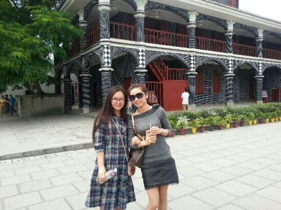 Zunyi Meeting Site : 美丽的故乡